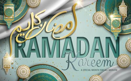 Ramadan Kareem illustration with english slogan and lantern decorations, mint color background Illustration