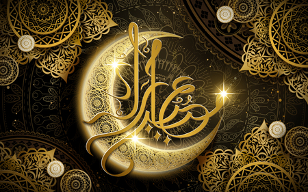 Arabic calligraphy design for Eid Mubarak, with crescent symbol and golden traditional patterns