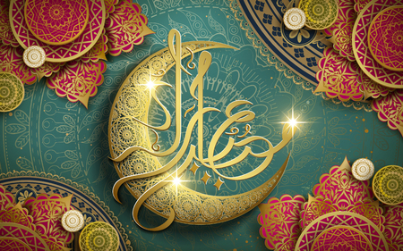 Arabic calligraphy design for Eid Mubarak, with crescent symbol and flower shaped decorations