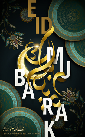 Eid mubarak illustration with modern style english slogan and darkened light effects