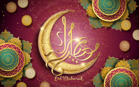 Arabic calligraphy design for Eid Mubarak, with golden crescent symbol and cerise colored backgrounds with complicated patterns