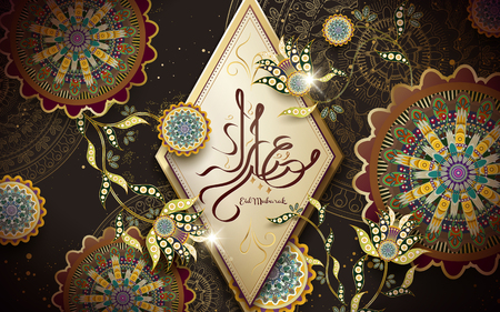 Arabic calligraphy design for Eid Mubarak on a diamond shaped decoration, with extremely delicate flower decorations Illustration