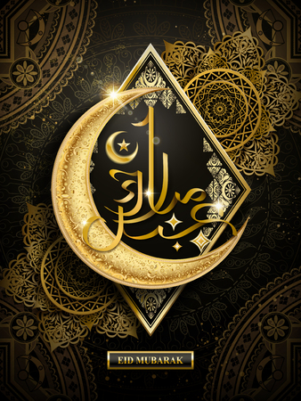 Arabic calligraphy design for Eid Mubarak on diamond shaped decoration, with crescent symbol and delicate patterns
