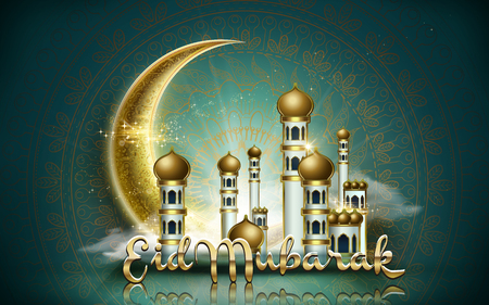 Arabic calligraphy design for Eid Mubarak, with majestic arabic style castle and golden crescent symbol