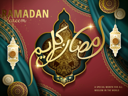 Ramadan Kareem illustration with arabic calligraphy, curtain elements and lantern decorations 向量圖像