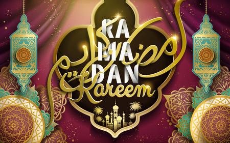 Ramadan Kareem illustration with english slogan, arabic calligraphy and lantern decorations