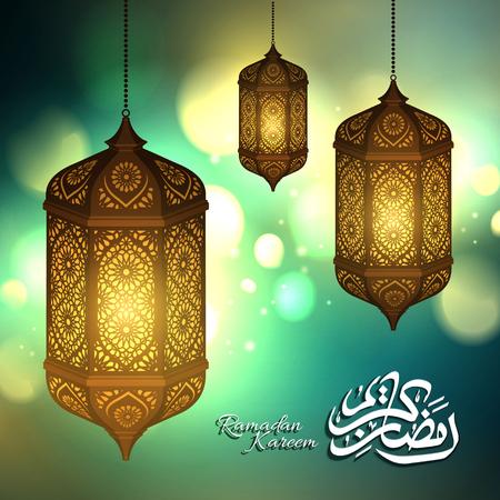 Ramadan Kareem calligraphy design with traditional lantern decorations