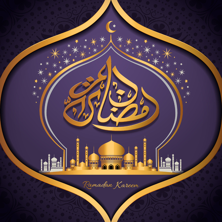 Ramadan Kareem calligraphy design on lavender purple decoration, with starry decorations and majestic mosque