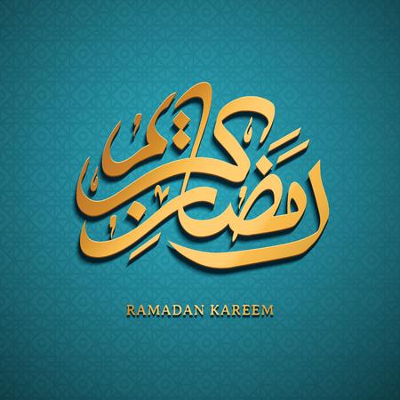 Ramadan Kareem calligraphy design, isolated turquoise background