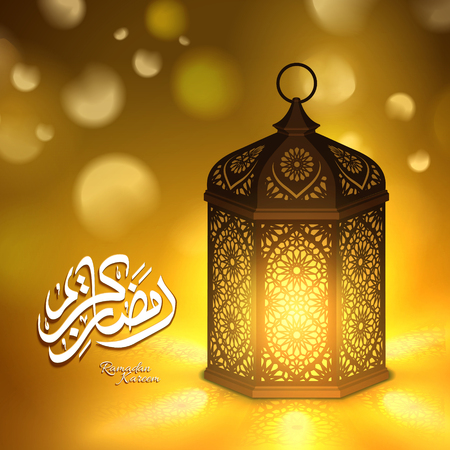 Ramadan Kareem calligraphy design with glimmering fanoos lantern, yellow blurred background Illustration