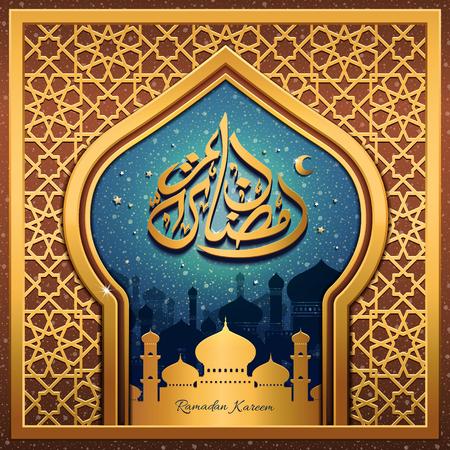 夜空とモスク、タマネギ形のフレームでラマダン カリーム書道デザイン  イラスト・ベクター素材