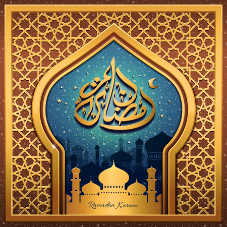 Ramadan Kareem calligraphy design in onion shaped frame, with night sky and mosques Ilustração
