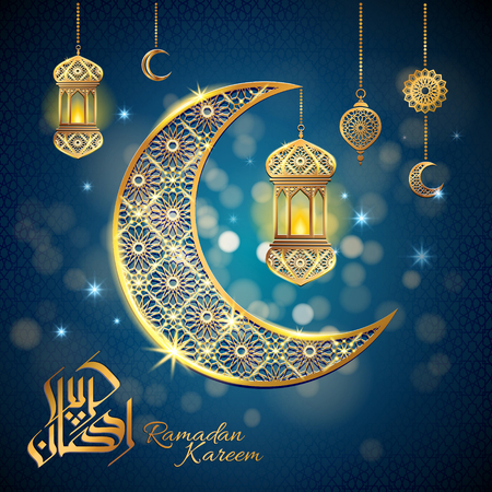 Ramadan Kareem calligraphy design with crescent and danglers, blurred background
