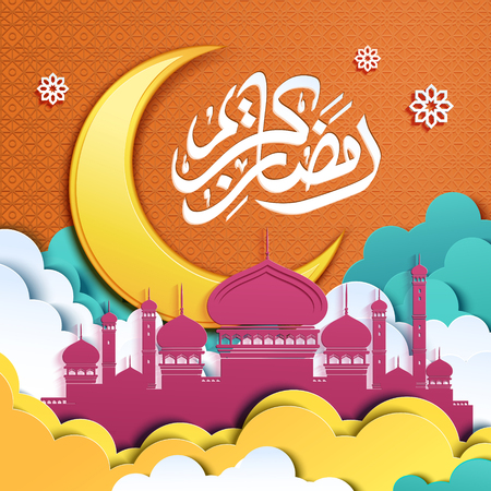 Ramadan Kareem calligraphy design with crescent and mosque on colorful clouds