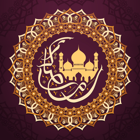 Ramadan Kareem-kalligrafieontwerp in een lijst die door traditionele patronen wordt verfraaid