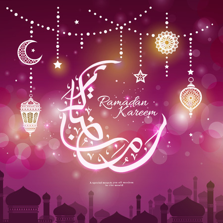 beautiful Ramadan Kareem calligraphy design with pink blurred background and danglers Illustration