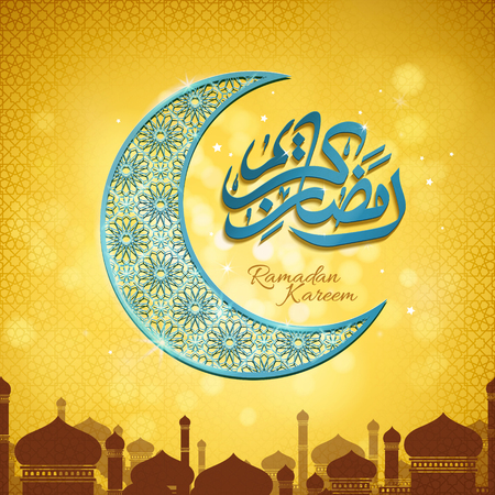 Ramadan Kareem calligraphy design with carved crescent and mosques, yellow blurred background Ilustração