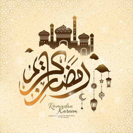 simple Ramadan Kareem calligraphy design with mosque on clouds, beige background