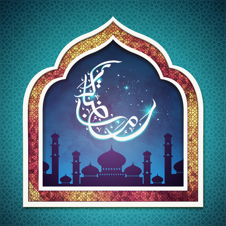 lighted: lighted crescent shaped Ramadan Kareem calligraphy design in arch shaped frame with night sky and mosque Illustration