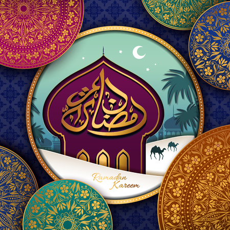 Ramadan Kareem calligraphy design on a mosque, decorated by colorful patterns Illustration