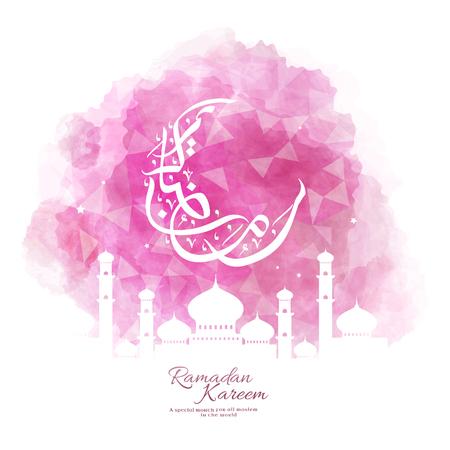 モスク、バラ色ピンクをテーマにしたラマダン カリーム書道デザイン  イラスト・ベクター素材