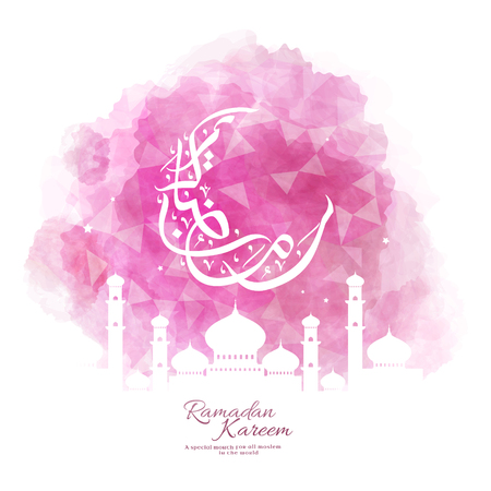 Ramadan Kareem calligraphy design with mosque, rosy pink theme
