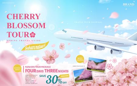 桜ツアー ad、旅行代理店や飛行の花と航空機の 3 d イラストでブログの春旅行ガイド  イラスト・ベクター素材
