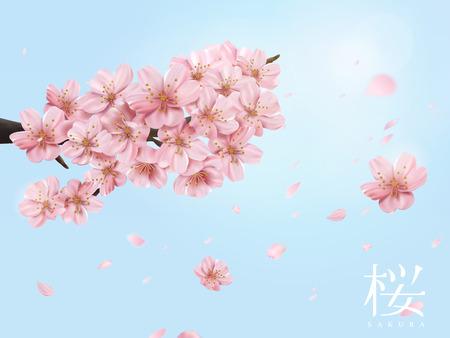 桜支店、右側に日本語の単語で 3 d イラスト、桜の花の光沢のある青い空に分離された飛行の花