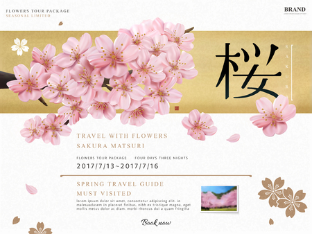 Cherry blossom tour ad, spring travel guide for travel agency or blog with breathtaking blooms in 3d illustration, cherry blossom in Japanese word on the right side Vectores