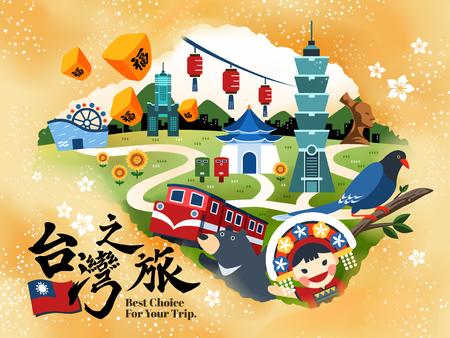 Póster del concepto de viajes de Taiwán, encantadoras atracciones y especialidades en diseño plano, palabra de Taiwán y fortuna escrita en caligrafía en la parte inferior izquierda y linterna del cielo