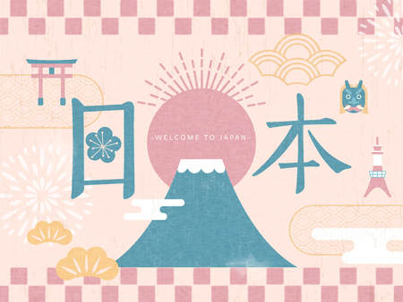 Adorable Japan travel poster, lovely fuji mountain with pink sun and firework pattern and famous landmark, Japan country name in Japanese word