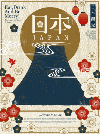 A Japan tourism poster, Fuji mountain and cherry blossom in screen printing style, Japan tour and country name in Japanese word on the top right and middle