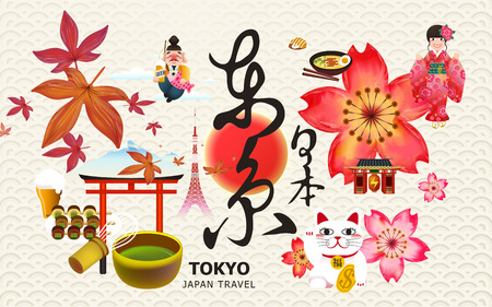 A Japan tokyo travel collection, famous cultural symbols on wave background. Tokyo Japan in Japanese calligraphy