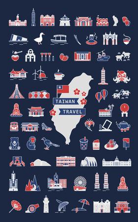 Colección de símbolo de viaje de Taiwán, arquitecturas famosas y especialidades en diseño plano aislado sobre fondo azul oscuro, diseño tricolor Ilustración de vector