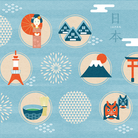 Japońska symbolika kultury, adorable japońskie tradycyjne symbole w płaskim stylu, Japonia nazwa kraju w języku japońskim w prawym górnym rogu Ilustracje wektorowe