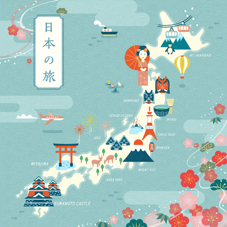 Elegant japan travel map, flat design landmark and traditional symbol with cherry blossom frame, Japan travel in Japanese on the top left Vettoriali