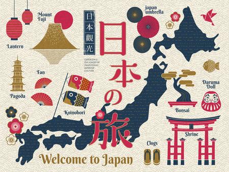 Carte de voyage traditionnelle du Japon, symboles de la culture célèbres et monuments en couleur rouge, bleu et or, voyage au Japon et visite en japonais mot au milieu Banque d'images - 86920316
