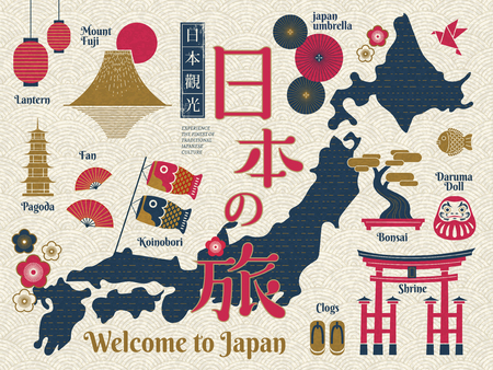Traditional Japan travel map, famous culture symbols and landmarks in red, blue and gold color, Japan travel and tour in Japanese word in the middle Illustration
