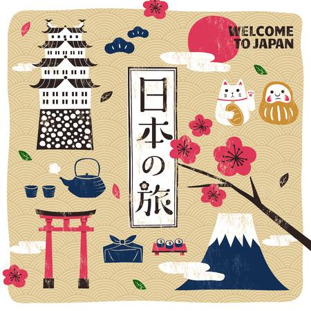 일본 여행 요소, 화면 인쇄에서 전통 문화 기호 컬렉션, 일본 단어 중간에 배치하는 일본 여행