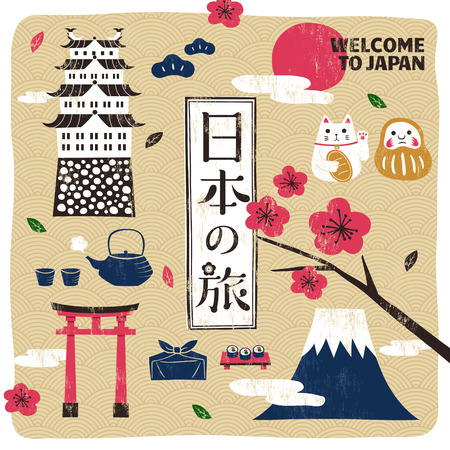 A Japan travel elements, traditional culture symbols collection in screen printing, Japan travel in Japanese word placed in the middle