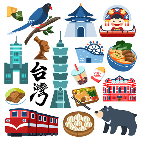 Taiwan culture travel set, famous architectures and specialties in flat design, Taiwan written in Chinese Calligraphy isolated on white background