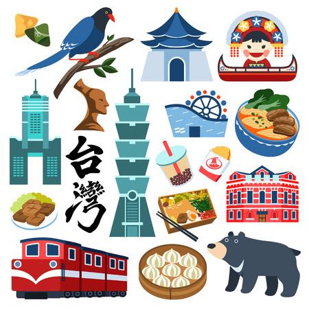 Taiwan-Kulturreisesatz, berühmte Architekturen und Spezialitäten im flachen Design, Taiwan geschrieben in die chinesische Kalligraphie lokalisiert auf weißem Hintergrund