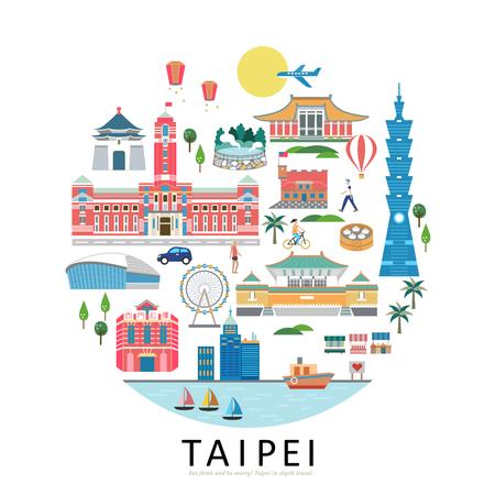 Taipei landmarks collection. Stok Fotoğraf - 88425996