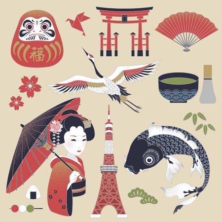 Elegant Japan cultural symbol. Çizim