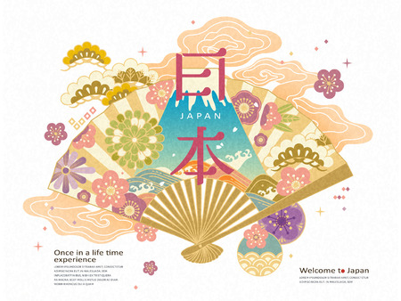 Japan reizen concept illustratie.