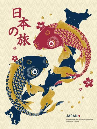 레트로 일본 여행 개념입니다. 일러스트