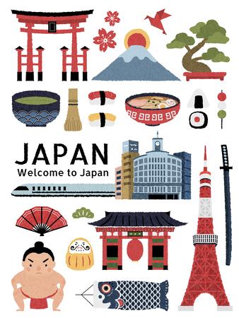 사랑스러운 일본 문화 상징. 스톡 콘텐츠 - 88426002