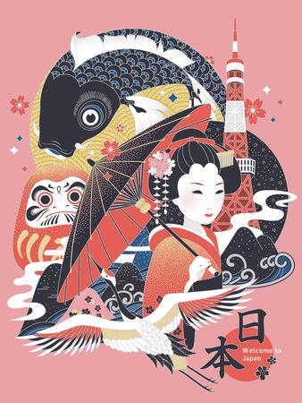 エレガントな日本の概念図。  イラスト・ベクター素材