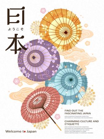 Ilustración de concepto de viaje de Japón.