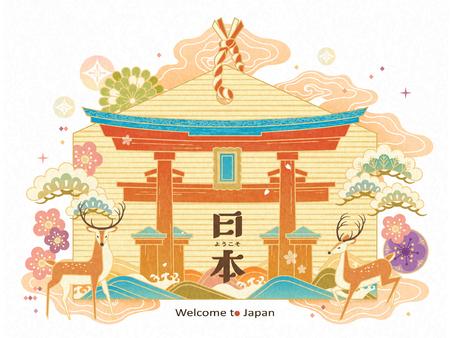 일본 여행 개념 그림입니다.